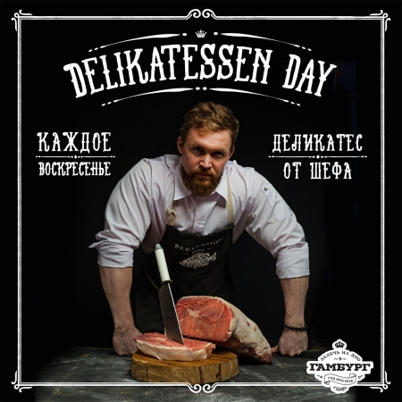 Delicatessen Day